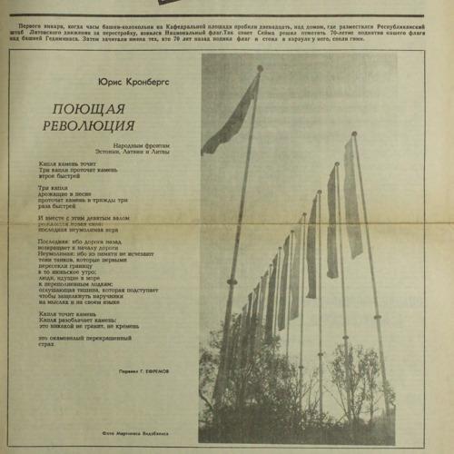 Vozrozhdenie_№1_1989.pdf
