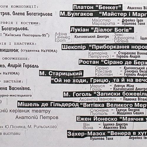 vm_naukma_vystava_amore_zaproshennya_.jpg