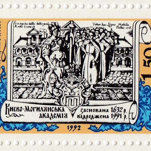 Марка «Києво-Могилянська академія»