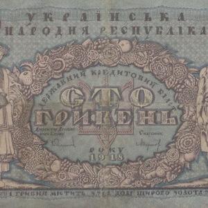 Kyiv2 4.jpg