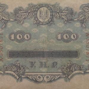 Kyiv2 5.jpg