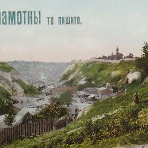 Kyiv2 6.jpg