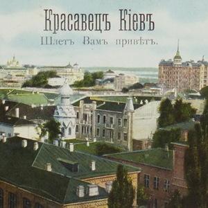 Kyiv3 6.jpg