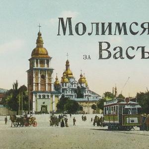 Kyiv4.jpg