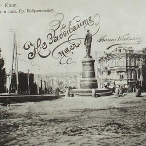 Kyiv4 6.jpg