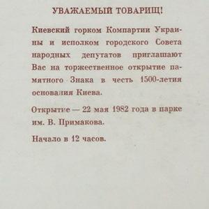 Kyiv6.jpg