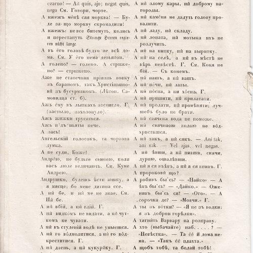 Starosvitsjkyj Bandurysta (148).jpg