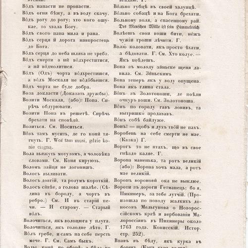 Starosvitsjkyj Bandurysta (155).jpg