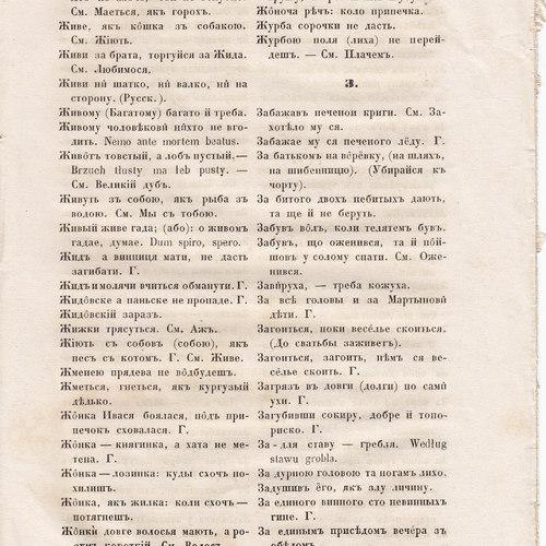Starosvitsjkyj Bandurysta (169).jpg