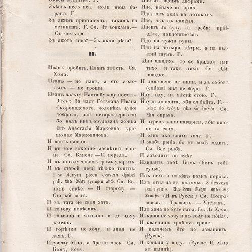 Starosvitsjkyj Bandurysta (174).jpg