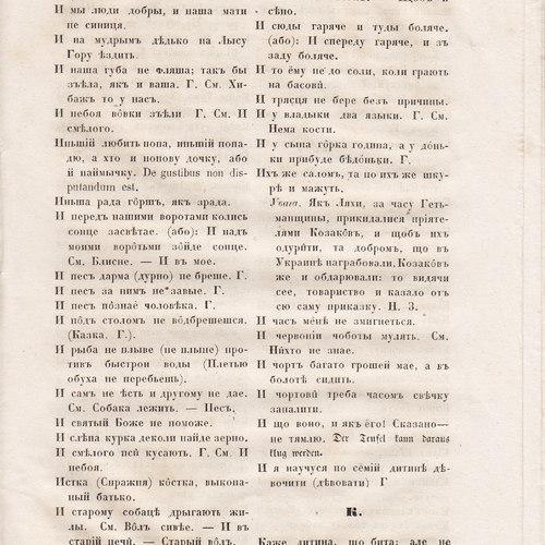 Starosvitsjkyj Bandurysta (175).jpg