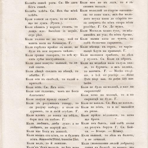 Starosvitsjkyj Bandurysta (178).jpg