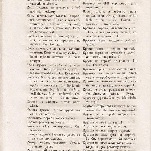 Starosvitsjkyj Bandurysta (180).jpg