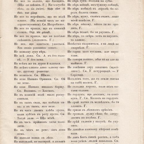 Starosvitsjkyj Bandurysta (191).jpg