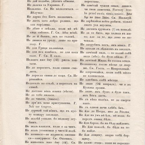 Starosvitsjkyj Bandurysta (192).jpg