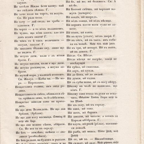 Starosvitsjkyj Bandurysta (197).jpg