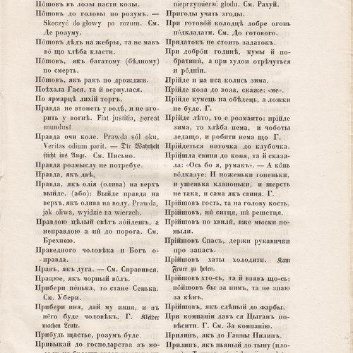 Starosvitsjkyj Bandurysta (205).jpg