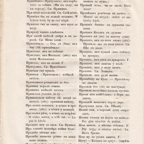 Starosvitsjkyj Bandurysta (206).jpg
