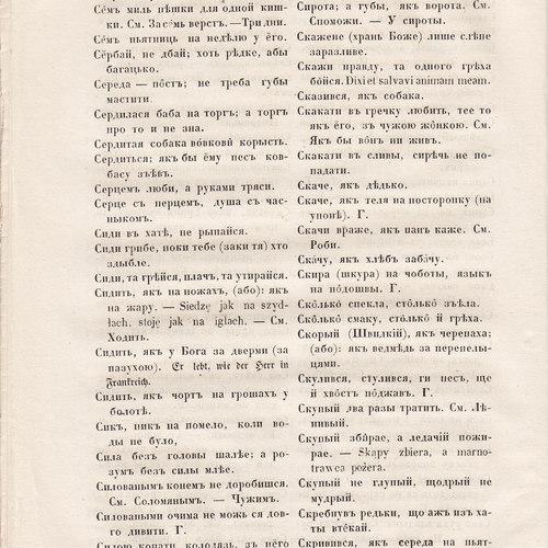 Starosvitsjkyj Bandurysta (210).jpg