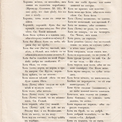 Starosvitsjkyj Bandurysta (222).jpg