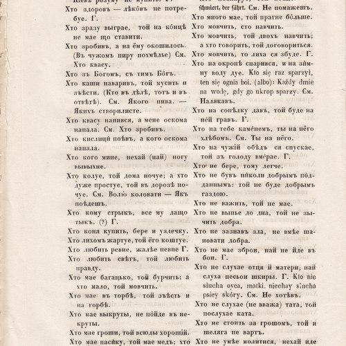 Starosvitsjkyj Bandurysta (224).jpg