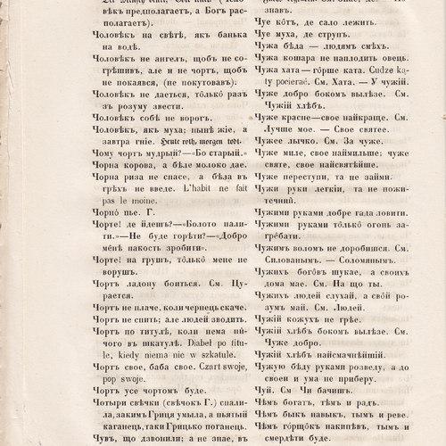 Starosvitsjkyj Bandurysta (228).jpg