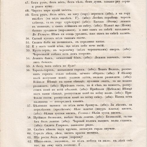 Starosvitsjkyj Bandurysta (240).jpg