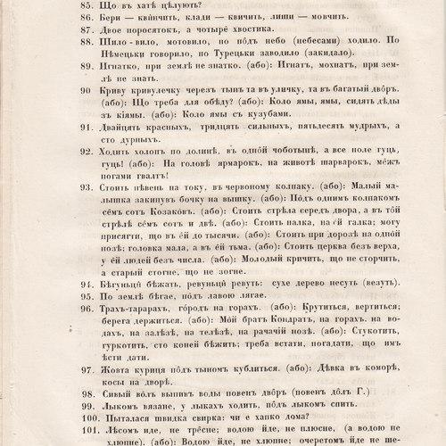 Starosvitsjkyj Bandurysta (242).jpg