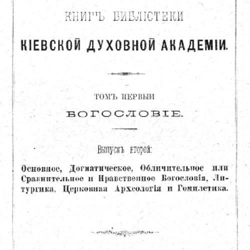 Katalog_T.1_V.2.pdf