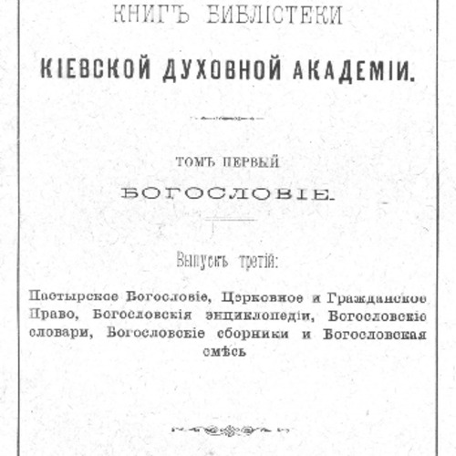 Katalog_T.1_V.3.pdf