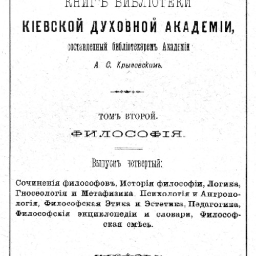 Katalog_T.2_V.4.pdf