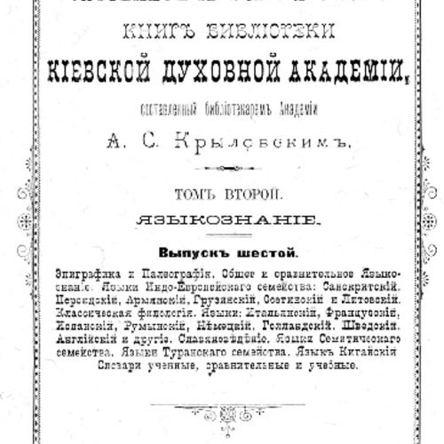 Katalog_T.2_V.6.pdf