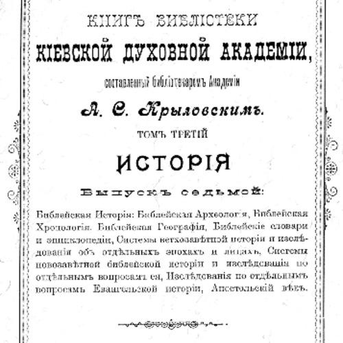 Katalog_T.3_V.7.pdf