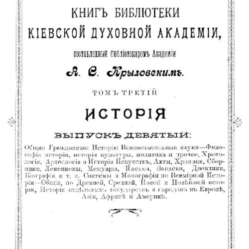 Katalog_T.3_V.9.pdf