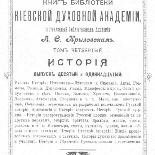 Katalog_T.4_V.10_11.pdf