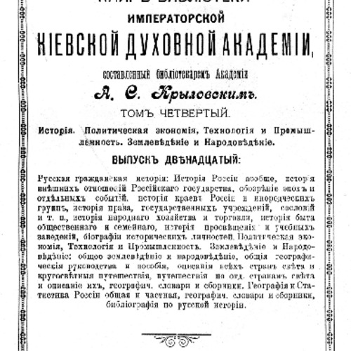 Katalog_T.4_V.12.pdf