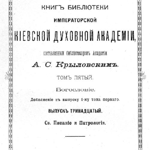 Katalog_T.5_V.13.pdf