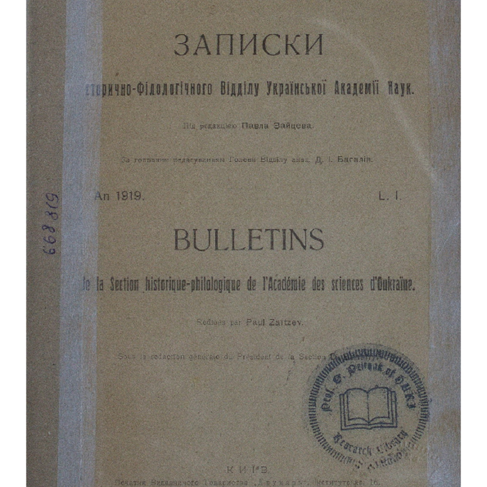 Petrov_0866298.pdf