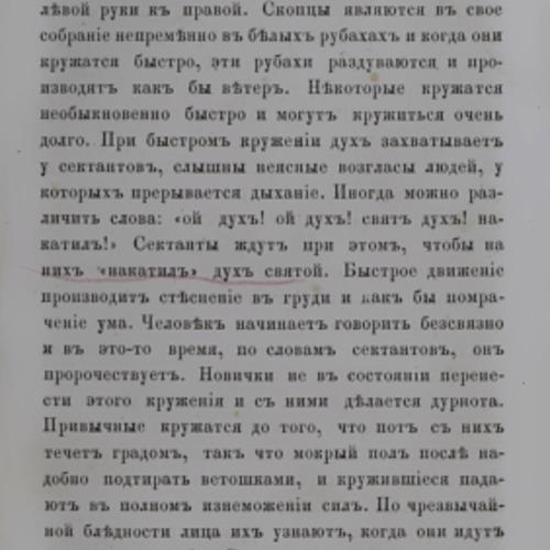 Andreev_Raskol_y_eho_znachenye_3.pdf