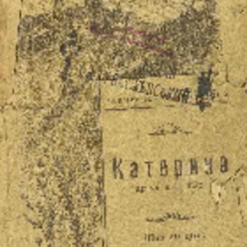 pysanetsky_kateryna.pdf