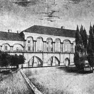 Старий («Мазепин») академічний корпус. 1820-і рр.