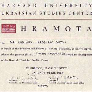 Hramota to Mr. and Mrs. Jaroslaw Duzyj