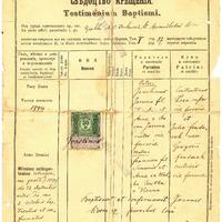 Свідоцтво про хрещення Я. Яреми, 1884 р.