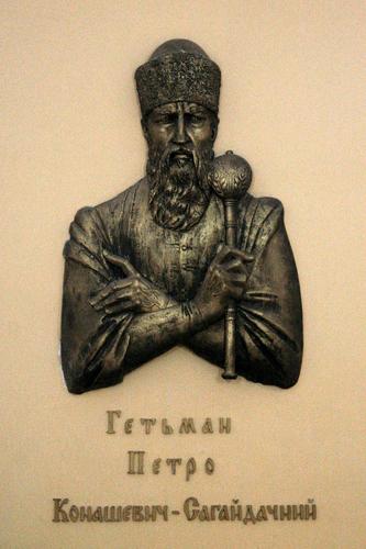 Гетьман Петро Конашевич - Сагайдачний