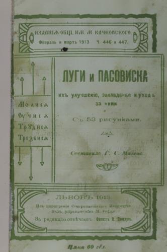 Luhy_y_posovyska_1.pdf