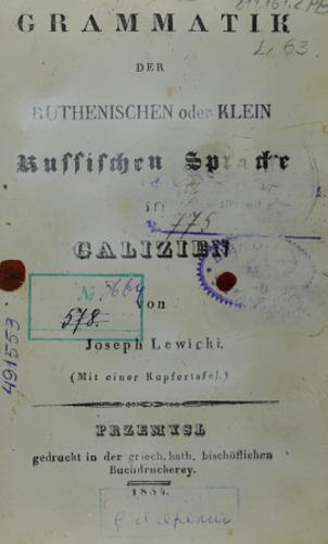 Lewicki_Grammatik_der_ruthenischen_1.pdf