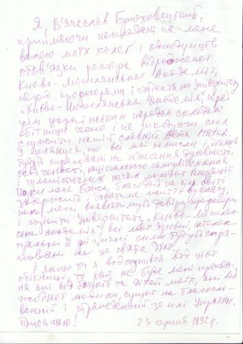prysiaga_rektora_ukma.JPG