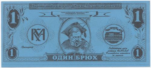 vm_naukma_briukh_2002.jpg