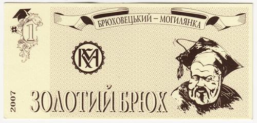 vm_naukma_briukh_2007_.jpg